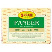Paneer for Order on Amazon UK Fresh